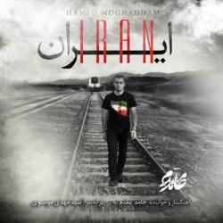 دانلود آهنگ مذهبی ایران از حامد مقدم