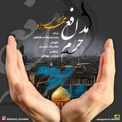 دانلود آهنگ مذهبی مدافع حرم از مهراد خمیری�