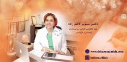 مزایای جوانسازی واژن به کمک لابیاپلاستی با لیزر | مجله سلامت و دانلود مداحی