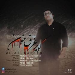دانلود آهنگ مذهبی کویر غرق خون از ورژن جدید میلاد باکری
